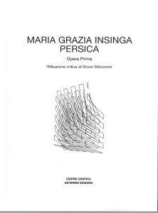 persiga_insinga